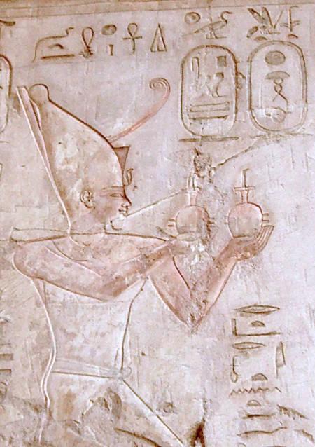 Рельеф с изображением Псамметиха I