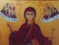Распространение Христианства в Грузии