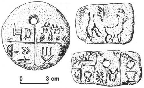 древние пиктограммы