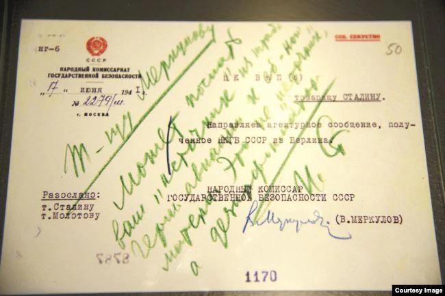 Письмо с резолюцией Иосифа Сталина