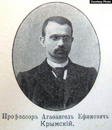 Агатангел Крымский в молодости