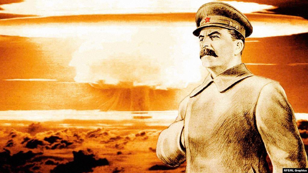Сталин и ядерный взрыв
