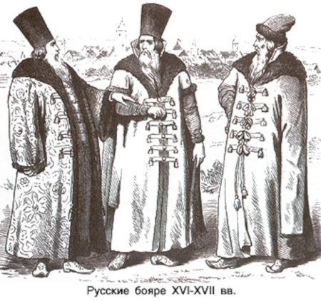 Бояре, или «старшие мужи» княжеской дружины