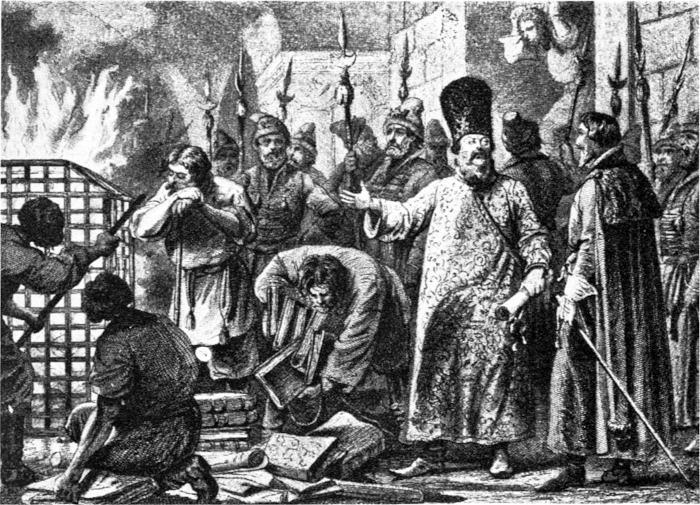 Сожжение местнических книг в 1682 году при Фёдоре Алексеевиче