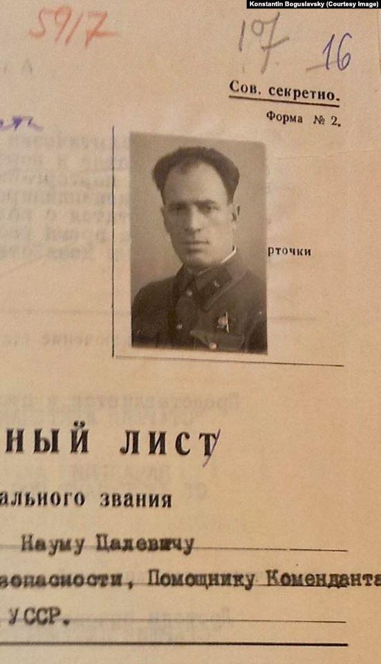 Наум Цалевич Турбовский родился в 1896 году в местечке Ходорков Киевской губернии