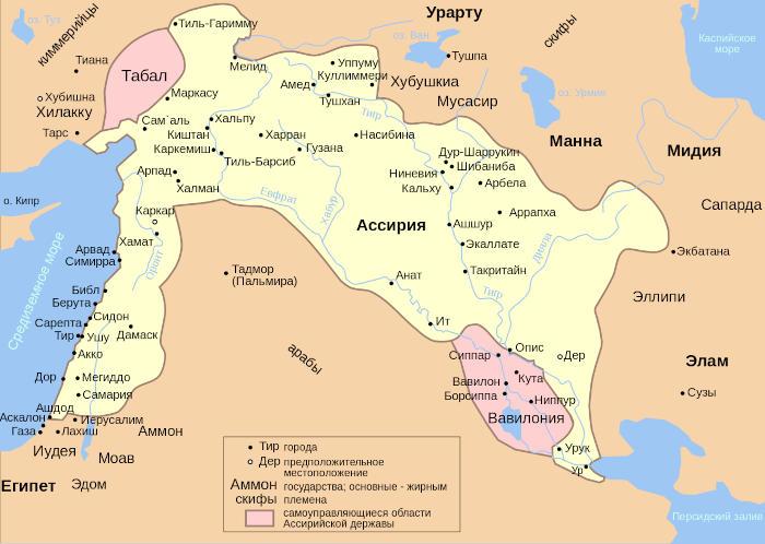 одна из крупнейших держав ближневосточной древности – Ассирия