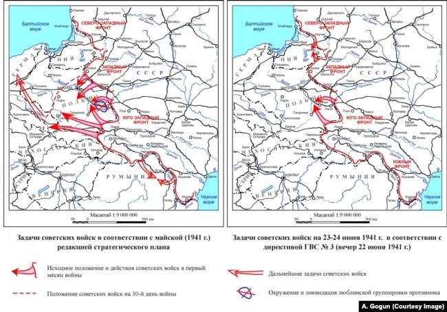 Даже после непредвиденного удара вермахта Красная армия, как и НКВД, по инерции действовала по заранее намеченным планам